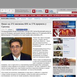 Radio-Televizija Republike Srpske