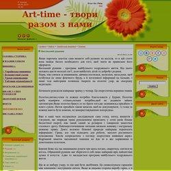 Весільний рушник - Рушник - Українська вишивка - Каталог файлов - Персональный сайт
