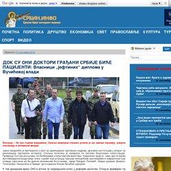 """ДОК СУ ОНИ ДОКТОРИ ГРАЂАНИ СРБИЈЕ БИЋЕ ПАЦИЈЕНТИ: Власници """"јефтиних"""" диплома у Вучићевој влади"""