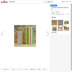 彩色游戏棒的搜索结果_百度图片搜索