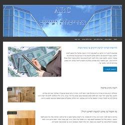 אגודת אדריכלי הפנים בישראל - עיצוב פנים, אדריכלות, מעצבי פנים,עיצוב הבית והסביבה