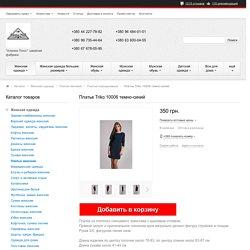 Платья с гипюром - Интернет-магазин Аленка Плюс