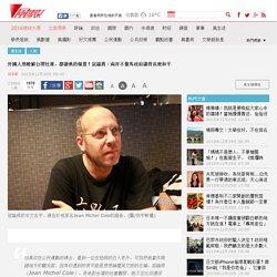 外國人想瞭解台灣社運,都讀他的報導!寇謐將:兩岸不像馬政府講得這麼和平-社會運動|太陽花運動|公民運動|黑色島嶼|寇謐將-風傳媒-何宇軒