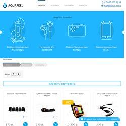 Аксессуары для плавания, водонепроницаемые аксессуары, купить аксессуары для плавания