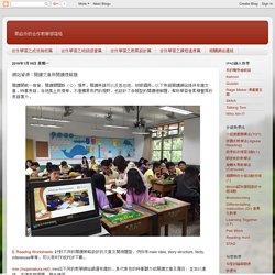 網站資源:閱讀文章與閱讀理解題
