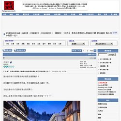 【日本】 東北山形縣迷人的溫泉小鎮 銀山溫泉 我心目中的第一名!