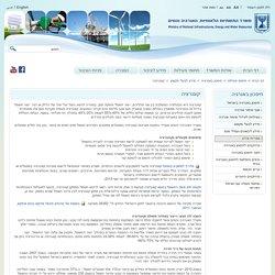 קוגנרציה - משרד התשתיות הלאומיות, האנרגיה והמים