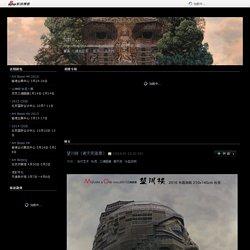 杜昆_新浪博客
