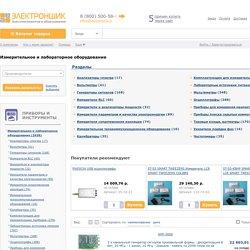 Измерительное и лабораторное оборудование - купить Измерительное и лабораторное оборудование в Москве, цена в интернет-магазине Электронщик