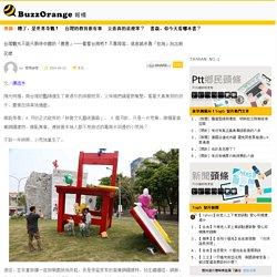 台灣觀光不能只期待中國的「善意」──看看台南吧!不靠陸客,這座城市靠「在地」玩出新花樣