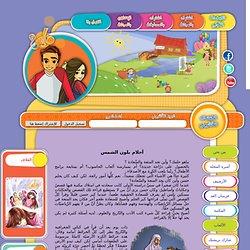 مجلة فارس الغد للناشئة