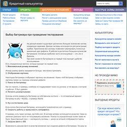 Как выбрать систему регистрации ошибок и управления задачами?