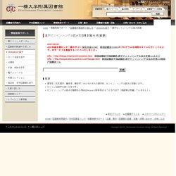 漢字ピンインハングル読み変換