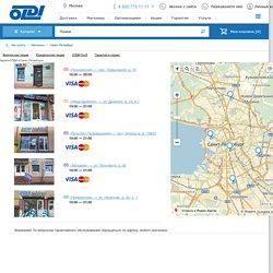 Адреса ОЛДИ в Санкт-Петербурге