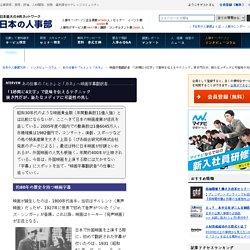 あの仕事の「ヒト」と「カネ」~映画字幕翻訳者 - 『日本の人事部』
