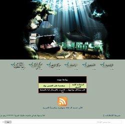 إرهاصات البحث النصي - منتديات مكتبتنا العربية