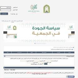 لغة القرآن الكريم ( دراسة لسانية للمشتقات في الربع الأول) - جمعية مكنون