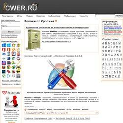 الموقع الروسي للبرامج