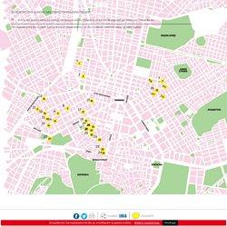 Πατήστε τα σημεία του χάρτη και δείτε πώς το κέντρο της Αθήνας μεταμορφώνεται σε μια τεράστια υπαίθρια γκαλερί