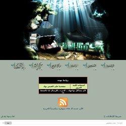 الدلالة الصوتية عند ابن جني من خلال كتابه الخصائص - منتديات مكتبتنا العربية