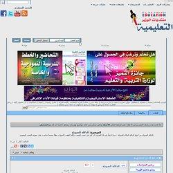 الدلالة الصوتيّة - Alwazer