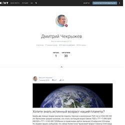 Платформа для социальной журналистики