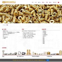 车削厂黄铜无铅特种黄铜铝合金有色合金钢
