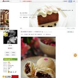 薄如蝉翼的中式酥皮——玫瑰鲜花饼_静心莲_新浪博客