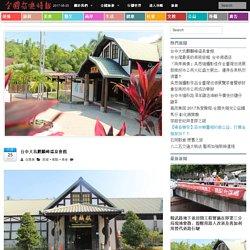 台中大坑麒麟峰溫泉會館