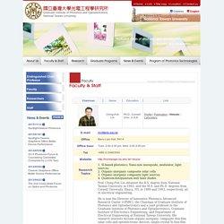 國立臺灣大學光電工程學研究所