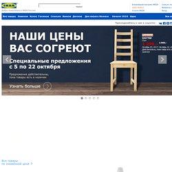Мебель и прдметы интерьера