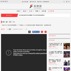 「我的文化不是妳的舞會禮服」!?美國白人少女穿旗袍參加舞會 華裔網友痛批:這是種族歧視-風傳媒