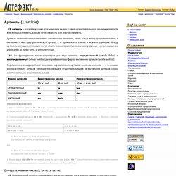 грамматика онлайн
