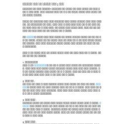 메이저사이트 검증을 통한 토토사이트 즐기기