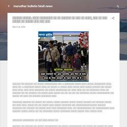 कोरोना वायरस: दुबई एयरपोर्ट पर आठ भारतीय आठ दिन से फंसे, मदद के लिए सरकार से गुहार लगा रहे हैं
