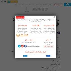 جراحات الاوعية الدموية في مصر - مقال كلاود