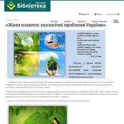 Наукова Бібліотека ХНТУ сільского господарства