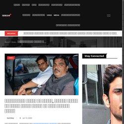कड़कड़डूमा कोर्ट का फैसला, दिल्ली दंगों के आरोपीतासिरहुसैन को नहीं मिलेगी जमानत