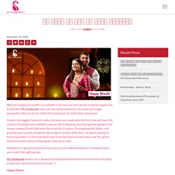 वह शादी के बाद की पहली दिवाली। - Oregon Matrimony Website, Florida Matrimonial Sites, Georgia Marriage Bureau, Marriage Matchmaking