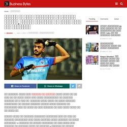 आईपीएल से पहले खिलाड़ियों तक पहुंचा कोरोना, दिल्ली कैपिटल्स के अक्षर पटेल हुए संक्रमित
