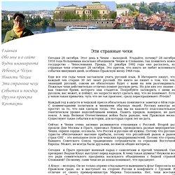 Блог Марии Дроздовой