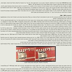 אנימציה בישראל