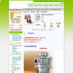 磨粉機系列-氣流式超微粉碎機 - 中藥器材耗材 - 磨粉機 - 五加國際有限公司