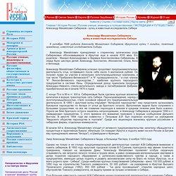Российские и международные профессиональные издания в.