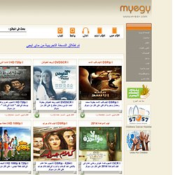 افلام عربي