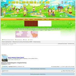 Смолмама - популярный сайт для родителей (календарь беременности, отзывы о роддомах, отзывы о детских садиках)