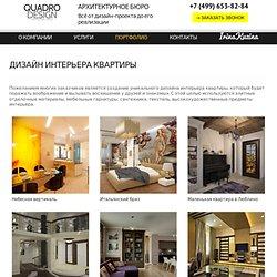 Дизайн интерьера магазинов, офисов, ресторанов, баров, бутиков, проект коммерческих помещений
