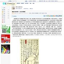 喜看老树画画 - 日志 - 静安白云客 - 雅昌博客频道