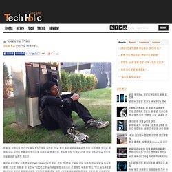 美 '노숙자가 만든 앱' 화제