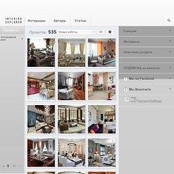 Фото загородных домов. Интерьеры деревянных домов. Фото домов из бруса. Дизайн интерьера дома.
